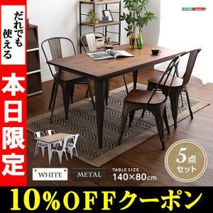 ダイニングテーブル 4人用 アンティーク 140×80cm カフェ 高級 木製 Porian 〔ポリアン〕|happyconnect