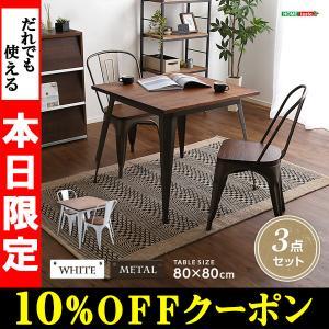 アンティークデザイン ダイニングテーブル、ダイニングセット(3点セット)2人掛け、80cm幅|Porian-ポリアン-|happyconnect