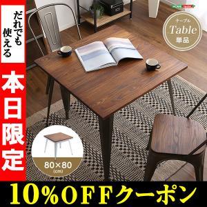 おしゃれなアンティークダイニングテーブル(80cm幅)木製、天然木のニレ材を使用|Porian-ポリアン-|happyconnect