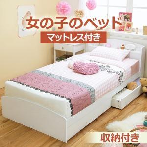 ベッド ベット シングル 収納 おしゃれ 白 ポケットコイル マットレス 〔ミミストレージ〕 happyconnect