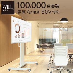 WALL PRO ACTIVE ウォールプロ アクティブ 自立型TVスタンド 移動式 スチール 金属 ブラック ウォールナット ブラウン i-3600188|happyconnect