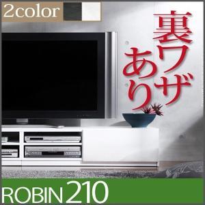テレビ台 ローボード ロータイプ  TVボード テレビボード 木製 背面収納  おしゃれ 幅210cm 配線収納  収納 おすすめ 人気〔 ロビン〕|happyconnect