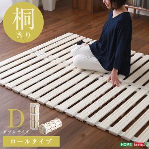 すのこベッド ロール式 桐仕様(ダブル) Schlaf-シュラフ-  桐 すのこ ロール式 すのこベッド ダブル 湿気 スノコマット 折りたたみ|happyconnect