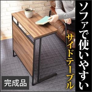 テーブル サイドテーブル スリム おしゃれ シンプル ウォールナット 完成品 コンパクト 使いやすい PC モダン 〔ウノ〕|happyconnect