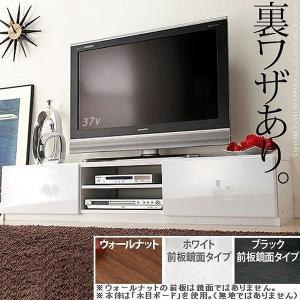 テレビ台 ローボード 背面収納 おしゃれ 幅150cm 配線収納 スッキリ 収納 TVボード テレビボード おすすめ 人気 かっこいい〔ロビン〕|happyconnect