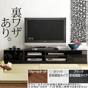 テレビ台 ローボード 背面収納 おしゃれ 幅180cm 配線収納 スッキリ 収納 TVボード テレビボード〔ロビン〕|happyconnect