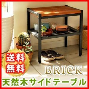 天然木製サイドテーブル PT-400BRN|happyconnect