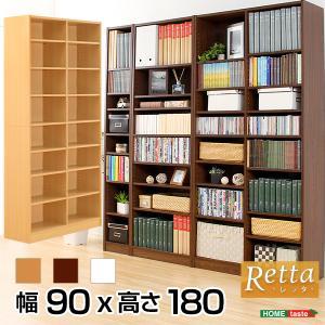 本棚 書棚 おしゃれ 収納 大容量 ラック スリム 多目的 棚 安い 幅90cm〔レッタ〕|happyconnect