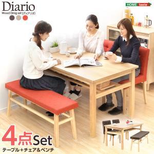 ダイニングセット Diario-ディアリオ- (4点セット)|happyconnect
