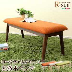 チェア ベンチ 椅子 おしゃれ 木製 ナチュラル ロータイプ ダイニングチェア 〔リスム〕|happyconnect