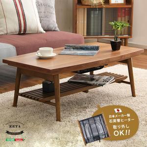 ダイニング テーブル ローテーブル 折りたたみ 長方形 完成品 おしゃれ ウォールナット  日本製 国産 ZETA happyconnect
