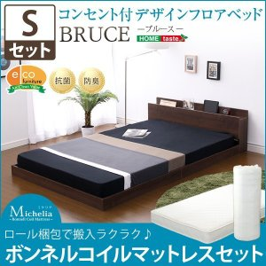 デザインフロアベッド ブルース-BRUCE-(シングル) (ロール梱包のボンネルコイルマットレス付き)|happyconnect