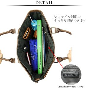 ビジネスバッグ メンズ ビジネス トートバッグ ブリーフケース リクルートバッグ ショルダー 2WAY A4 就活 鞄 カバン GENIKENA∞R1 メール便不可|happyexp3go|03