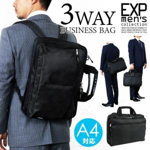 ビジネスバッグ メンズ トートバッグ ブリーフケース リクルートバッグ 就活 鞄 カバン リュック トート ショルダー 2WAY 3WAY メール便不可 happyexp3go