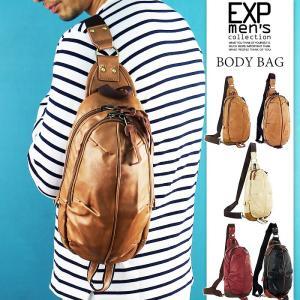 バッグ ボディバッグ ワンショルダー ショルダーバッグ 斜めがけ メンズ メール便不可|happyexp3go