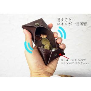 コインケース メンズ 財布 小銭入れ 国産 レザー 小さい GENIKENA∞R1 メール便可(1点まで)|happyexp3go|04