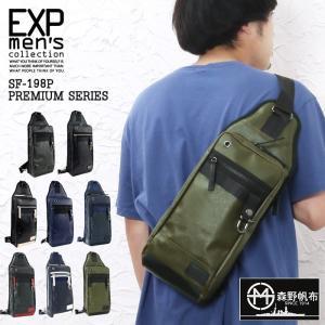 森野帆布 森野帆布 ボディバッグ SF-198P 日本製 ボディバッグ メンズ プレミアムブラック 他3色(大至急OK!) 誕生日プレゼント メンズ 父の日|happyexp