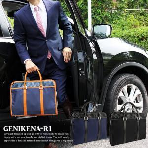 ビジネスバッグ メンズ ビジネス トートバッグ ブリーフケース リクルートバッグ ショルダー 2WAY A4 就活 鞄 カバン GENIKENA∞R1 メール便不可|happyexp