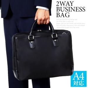 ビジネスバッグ メンズ ビジネス トートバッグ 就活 鞄 カバン リクルートバッグ ショルダー 2WAY A4 自立|happyexp