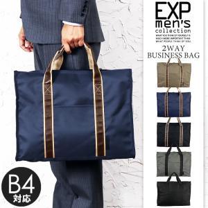 ビジネスバッグ メンズ ビジネス トートバッグ 鞄 カバン ショルダー 2WAY A4 メール便不可|happyexp