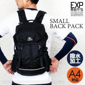 メンズ リュック バッグパック バッグ カバン 鞄 通勤 通学 メール便不可|happyexp