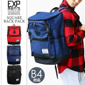 メンズ リュック バッグパック バッグ カバン 鞄 大容量 大きめ アウトドア 通勤 通学 メール便不可|happyexp
