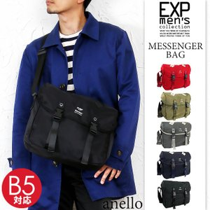 メッセンジャーバッグ ショルダーバッグ バッグ メンズ カバン 鞄 斜め掛け anello AT-B1621 公式商品 メール便不可|happyexp