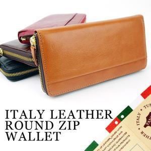 ラウンドファスナー アコーディオン 長財布 財布 イタリアンレザー 機能的 メンズ レディース 本革 上質 高品質 高級【P06Dec14】 メール便不可|happyexp