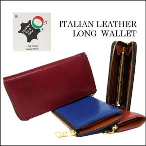 長財布 財布 ウォレット 天然皮革 機能的 メンズ イタリアンレザー レザー プレゼント メール便不可|happyexp