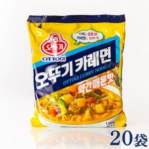 カレーラーメン20袋セット オットギ 韓国ラーメン1袋(130g)