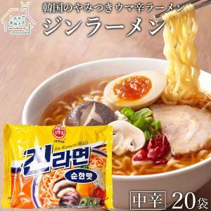 ジンラーメン(中辛)20袋セット オットギ 韓国ラーメン1袋(120g)K-FOODフェア2021麺...