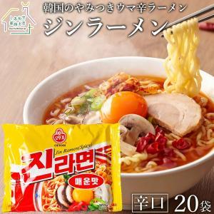ジンラーメン(辛口)20袋セット オットギ 韓国ラーメン1袋(120g)K-FOODフェア2021麺...