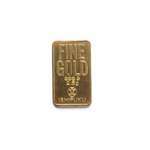純金 インゴット 2.5g 石福 24金 グッドデリバリーバー ゴールドバー 金塊 金の国際ブランド...