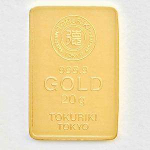 純金 インゴット 20g 徳力本店 24金 グッドデリバリーバー ゴールドバー 金塊 金の国際ブラン...