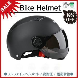 バイクヘルメット 軽量 四季通用 電気バイクヘルメット Bike Helmet  バイク ウェア 内...