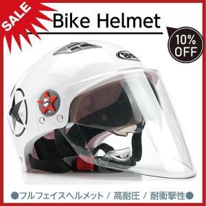 夏用バイク ハーフヘルメット ジェットバイクヘルメット ヘルメット バイクヘルメット 軽量 ジェット...