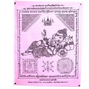 タイの首都バンコクの隣のチャチュンサオ県にあるタイ人にはとても有名な寺院「ワット・サマーンラッタナー...