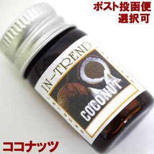 アロマオイル5ml-ココナッツCOCONUT