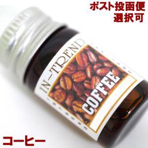 アロマオイル5ml-コーヒーCOFFEE|happyhour
