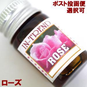アロマオイル5ml-ローズROSE happyhour