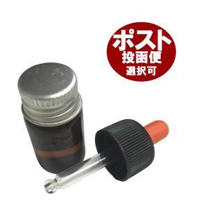 当店にて販売中の180円(茶瓶)アロマオイル専用のスポイトになります。オリジナルのキャップと交換して...