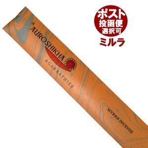 インド香オウロシカ マーブルパッケージ!(MYRRHミルラ)/AUROSHIKHA/お香/インセンス