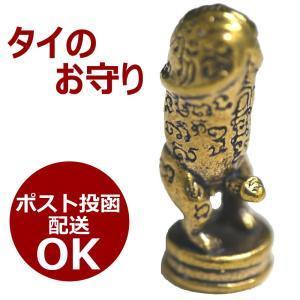 タイのお守り/真鍮製の小さな置物 タイの福を招くお守り「おまじない刺青チンコ」|happyhour
