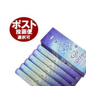 お香/ダルシャンクールウォーター香/DARSHAN COOL WATER/インド香