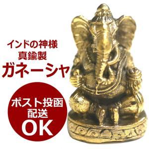 インドの神様ガネーシャの置物 ブラスバージョンミニ5