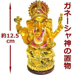 インドの神様で特に有名で人気のあるガネーシャの置物カラフルバージョンです。  お目目がぱっちりとした...