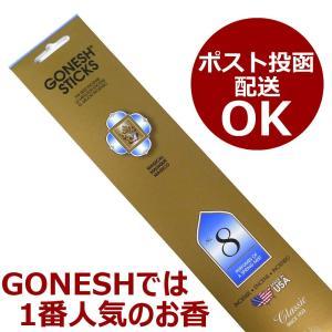 GONESHガネッシュナンバーインセンススティック/No.8(SPRINGMISTスプリングミスト)...