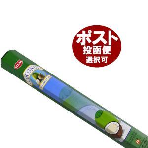お香/ココナッツ香/HEM COCONUT/フルーツ