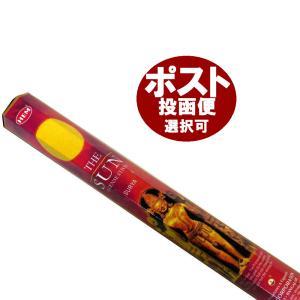 サン香/HEM SUN/お香/インセンス/インド香/太陽/シャイン|happyhour