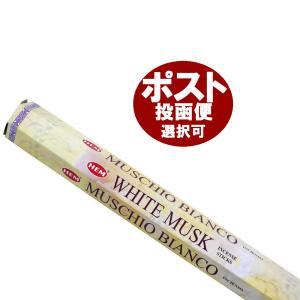お香/ホワイトムスク香/HEM WHITE MUSK/インド香|happyhour